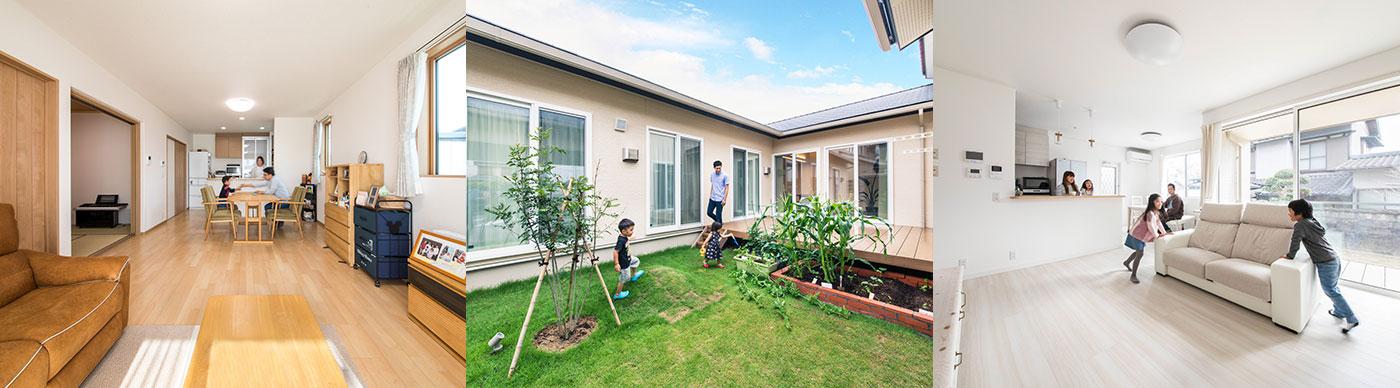 幸せな家族や子供たちの笑顔を守る住宅を、私たちが持てる最大限の力で造り続けます。