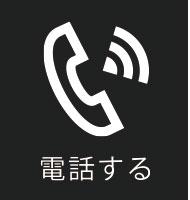 TEL0120-005-120